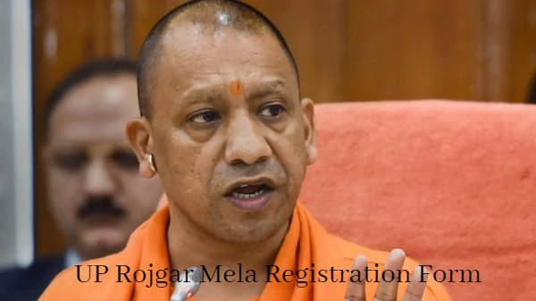 UP Rojgar Mela Registration Form