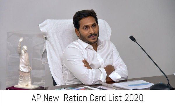 AP New Ration Card List 2020