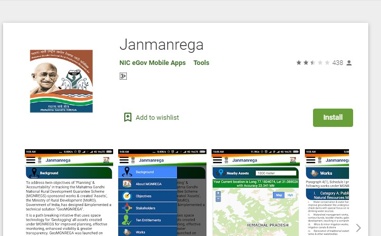 NREGA JOB CARD APP