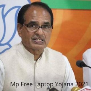 Mp Free Laptop Yojana 2021