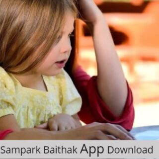 Sampark Baithak App Download