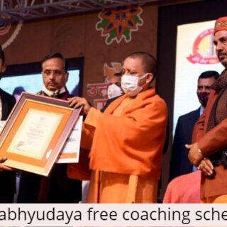 up abhyudaya free coaching scheme
